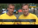 Футболка с Тимошенко и любовь к Аршавину - шведские болельщики на Евро-2012