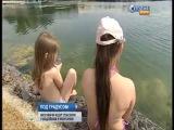 Жара в Москве в конце июня 2013 года, выпуск новостей НТВ 27 июня - в день нового температурного рекорда в столице.