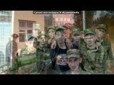 «армия» под музыку Армейские песни - Осеннюю порою. Picrolla
